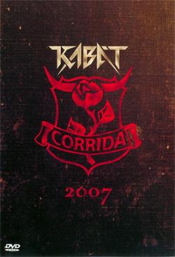 Kabát- Corrida DVD